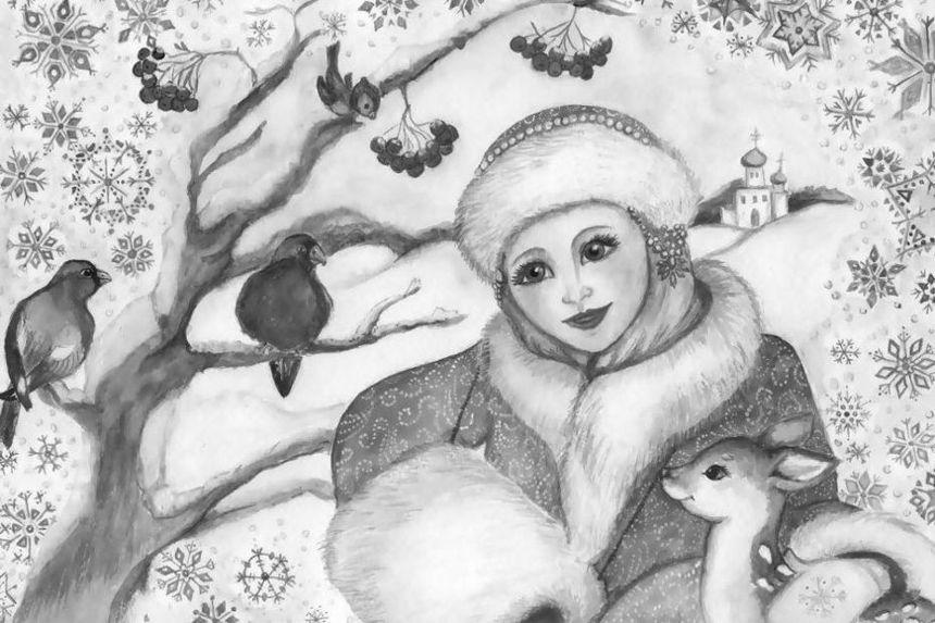 Сказка Снегурочка несет в себе глубокий смысл