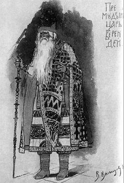 Царь Берендей и общество берендеев