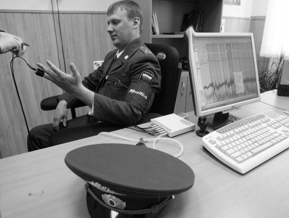 Как пройти полиграф без проблем при приеме на работу, в МВД и ФСБ