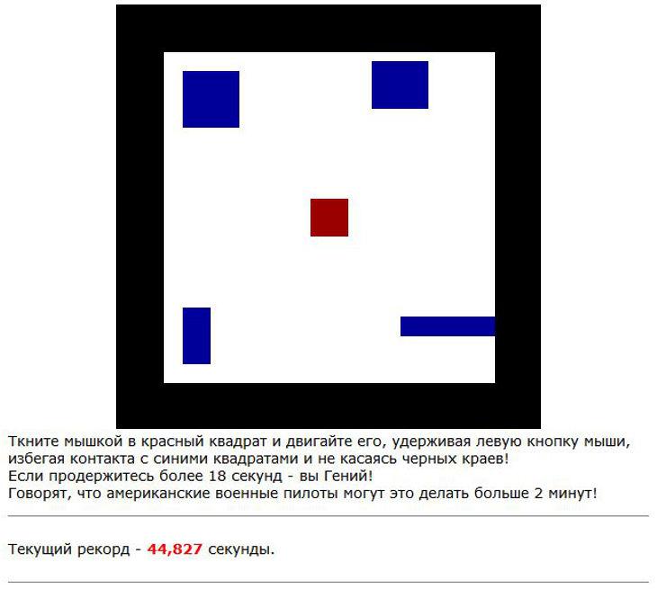 Тест смел 377 вопросов пройти онлайн