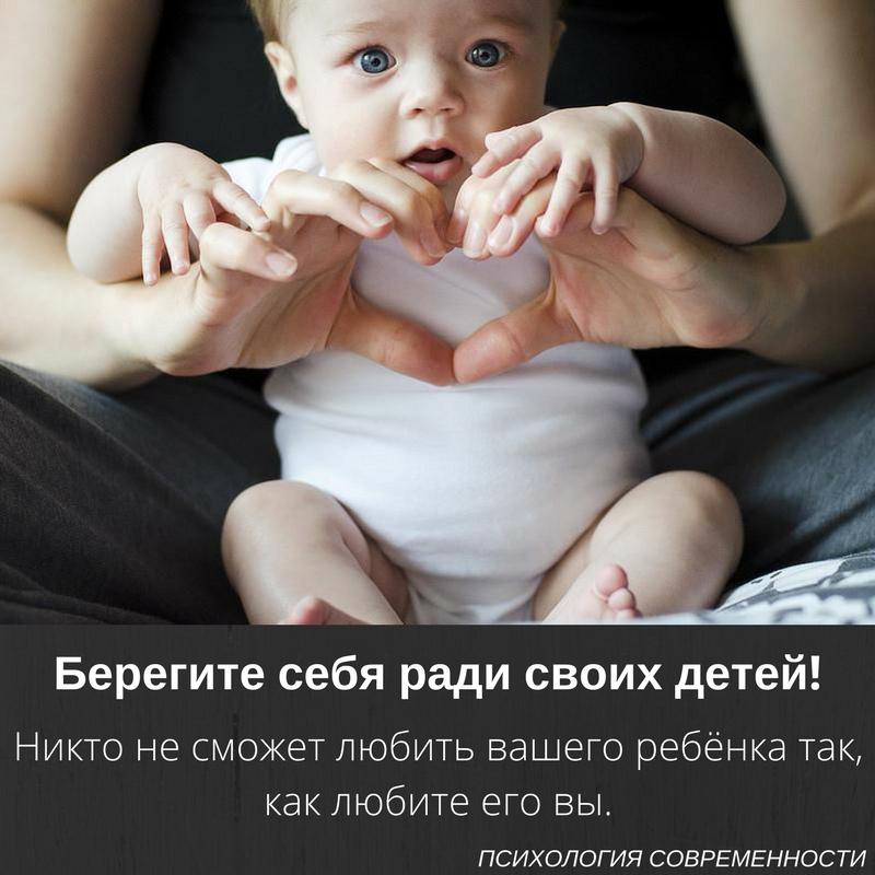 Цитата про ребенка