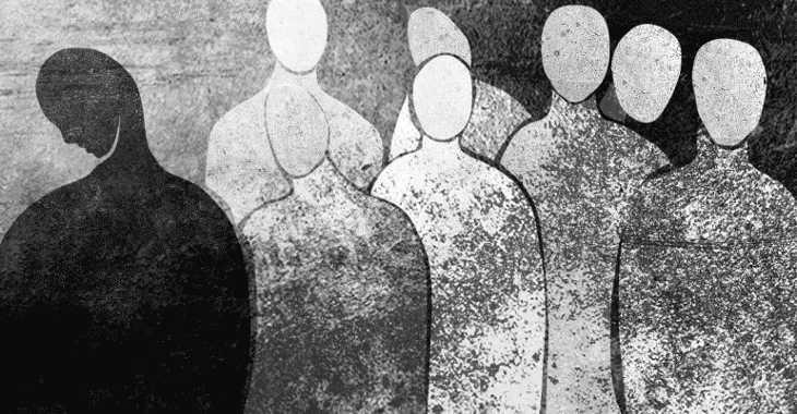 Социофобия  боязнь общества