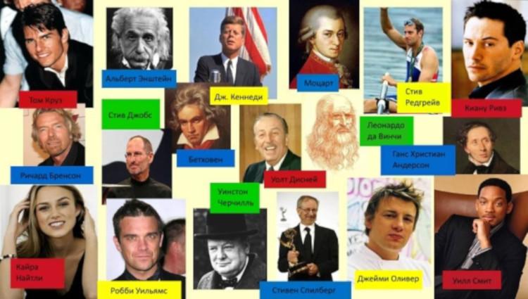 Известные всему миру знаменистости-дислектики